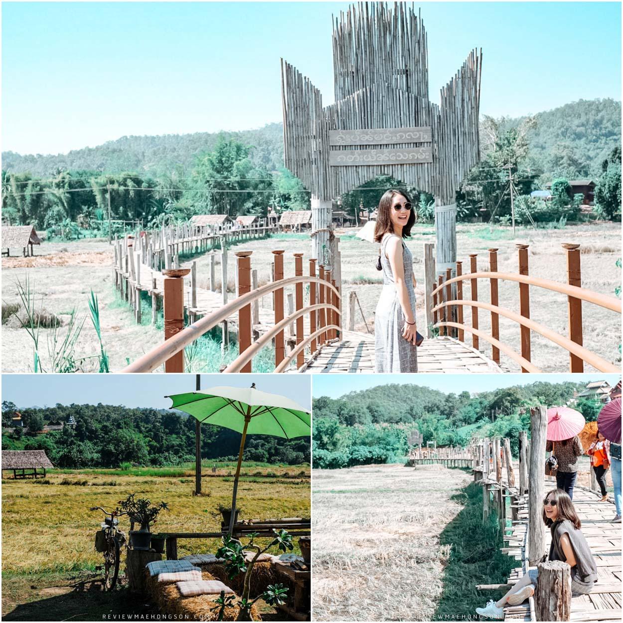 สะพานซูตองเป้ ชมวิวแม่น้ำสายเล็กๆระหว่างหมู่บ้านมีวิวของทุ่งนาสีเขียว และอิ่มบุญกับการใส่บาตรพระในยามเช้าบนสะพานไม้ ได้ทั้งรูปครบสะทุกอย่างเลยทีเดียว