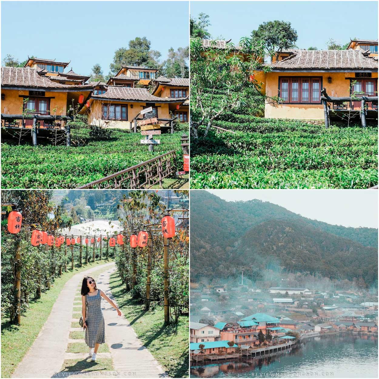 ลีไวน์รักไทยรีสอร์ท รีสอร์ทกลางหุบเขาตกแต่งห้องแบบชาวจีนยูนานห้องพักล้อมรอบไปด้วยต้นชา แล้วยังมีหมอกในยาวเช้าเพราะใกล้ๆที่พักเป็นอ่างเก็บน้ำขนาดใหญ่ของหมู่บ้าน